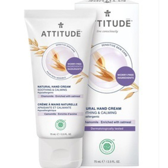 Picture of ATTITUDE SENSITIVE SKIN, HYPOALLERGENIC SOOTHING & CALMING HAND CREAM, CHAMOMILE, 2.5 FLUID OUNCE
