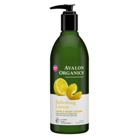 صورة AVL LEMON VERBENA LOTION 12 OZ