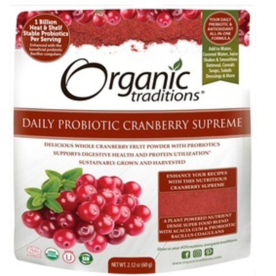صورة ORGANIC PROBIOTIC CRANBERRY SUPREME 60 GM