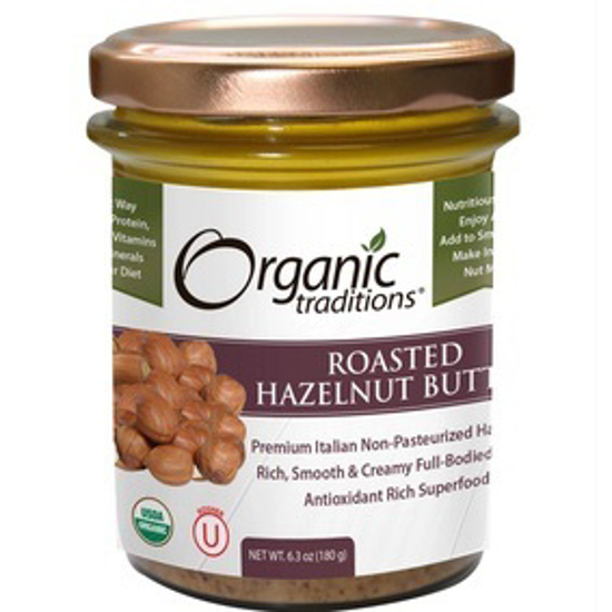صورة ORGANIC ROASTED HAZELNUT BUTTER 180 GM
