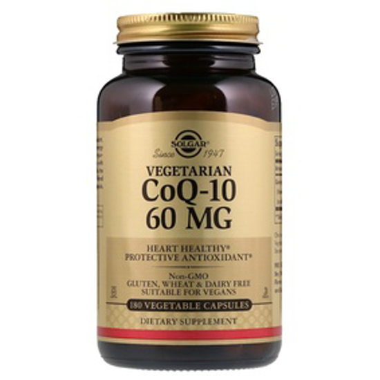 صورة VEGETARIAN COQ-10 60 MG 180 VEGETABLE CAPSULES