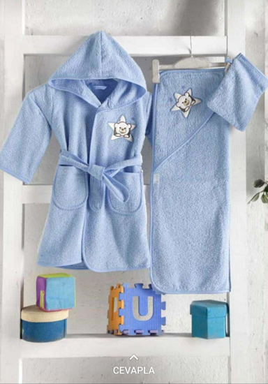 Picture of Baby Bath Towels Set